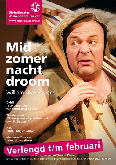 Shakespearetheater Diever: Midzomernachtdroom